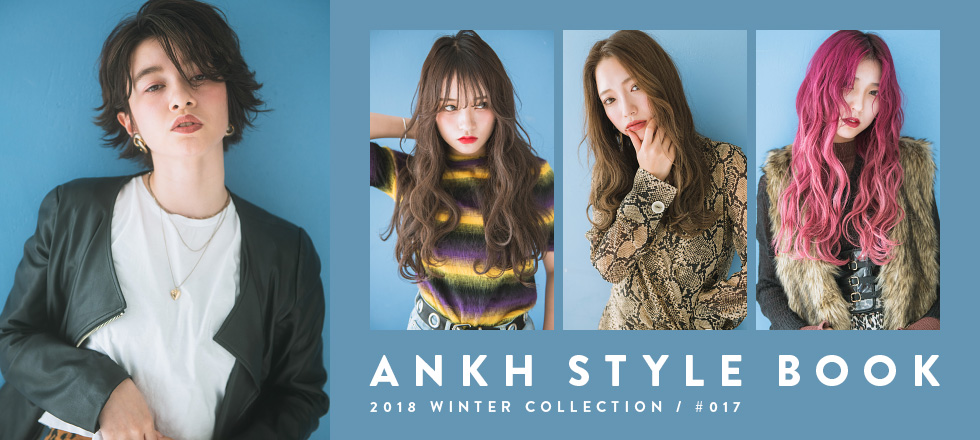 ANKH STYLE BOOK 2018 WINTER COLLECTION
